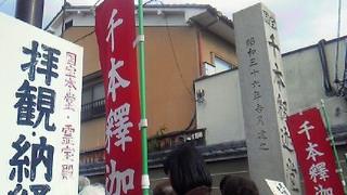 201112071214000.jpg