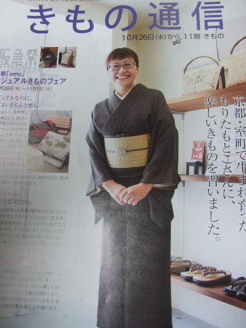 2011_10210001.JPG