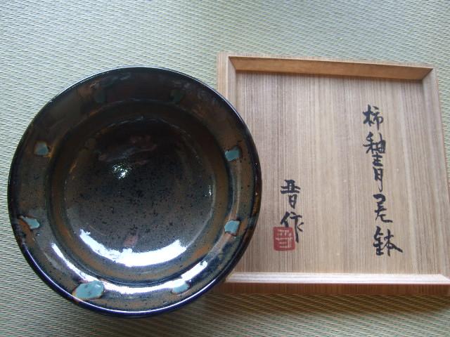2012_04070002.JPG