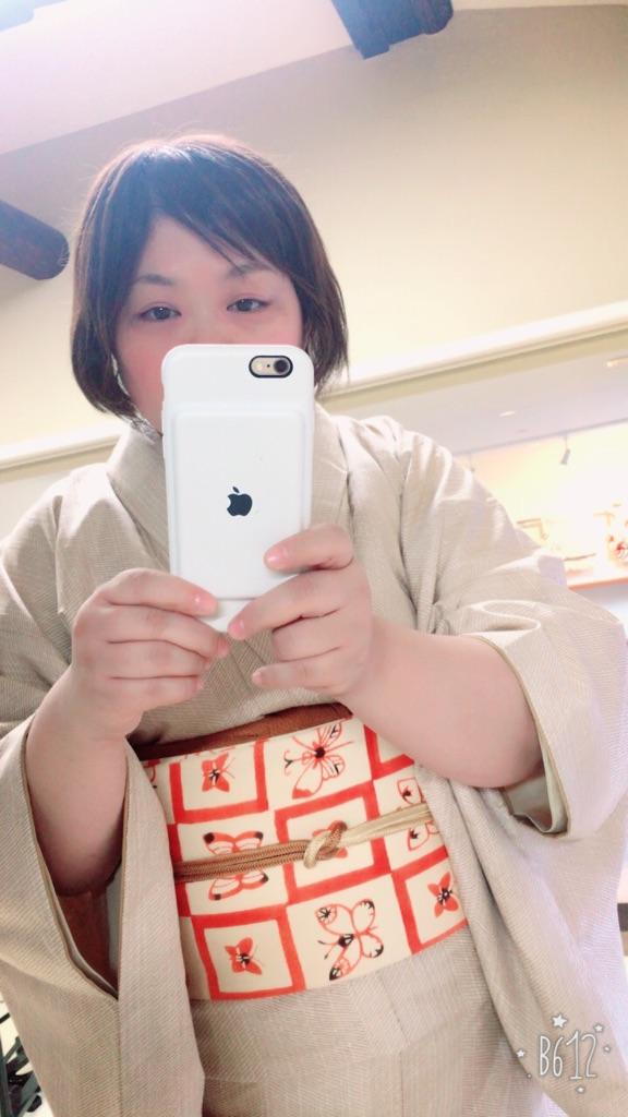 IMG_5837.jpg