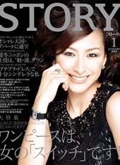 magazine_091207.jpg
