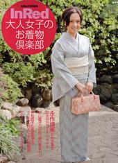 magazine_100216.jpg
