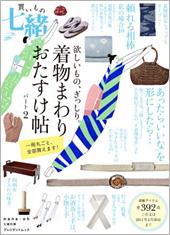 magazine_100525.jpg