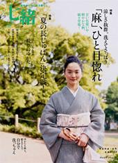 magazine_100608.jpg