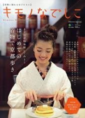 magazine_100921.jpg