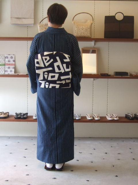 2011_09170002.JPG