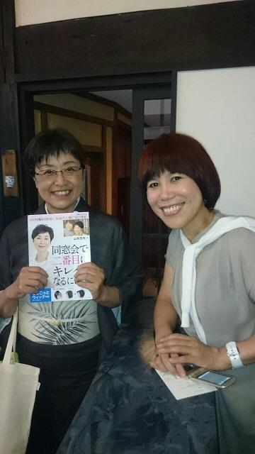 山本浩未さんと.JPG