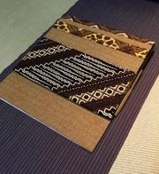 ウール反物&二部式帯